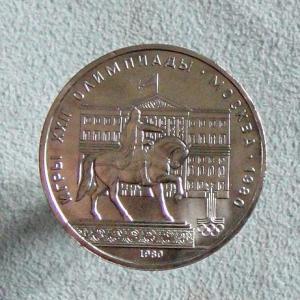 моссовет 1980 1р (1).JPG