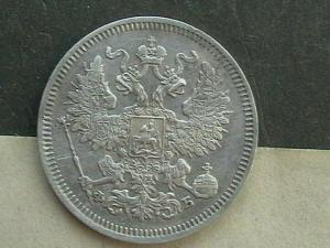 2007-02-18 22-49-00 (2).JPG