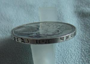1 р 1924 (6).JPG