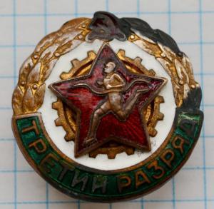 DSC_3537 (Custom).JPG