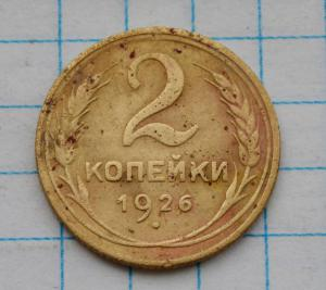 DSC_3428 (Custom).JPG