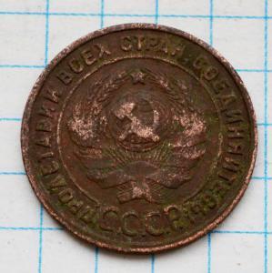 DSC_3419 (Custom).JPG