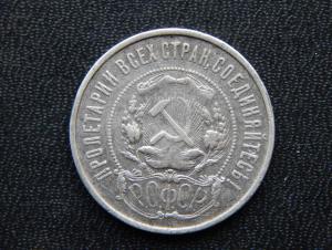 серебро 002.JPG