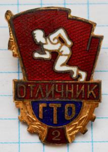 DSC_3568 (Custom).JPG