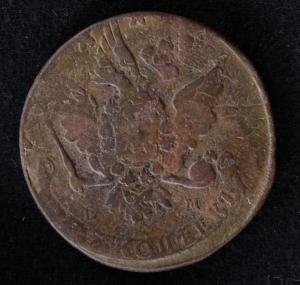 1764R.JPG