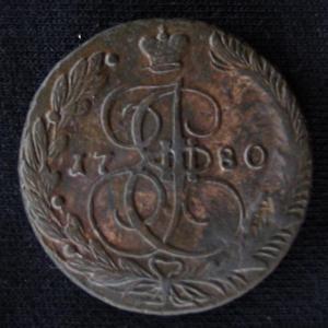 1780EM.JPG