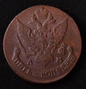 1791AMR.JPG