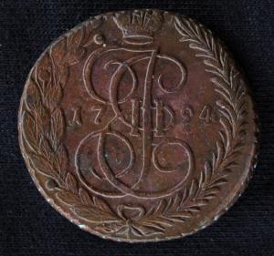 1794EM.JPG
