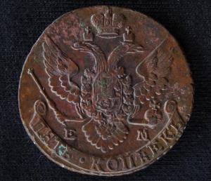 1794EMR.JPG