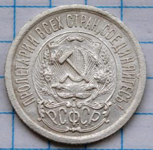 DSC_3665 (Custom).JPG