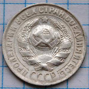 DSC_3668 (Custom).JPG
