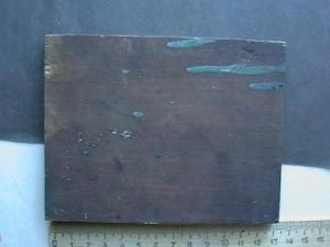 2007-03-18 15-46-00 (2).JPG