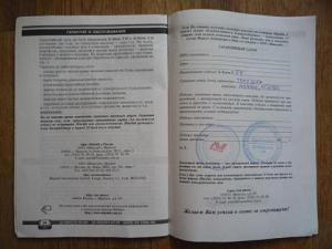 P1010314 — копия.JPG