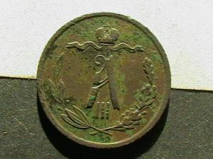 2007-03-29 00-52-00 (3).JPG