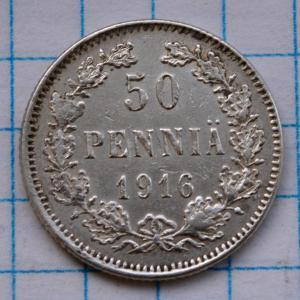 DSC_4073 (Custom).JPG