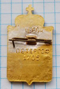 DSC_4172 (Custom).JPG