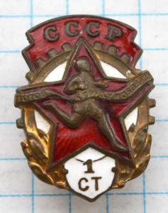 DSC_4106 (Custom).JPG