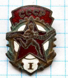 DSC_4109 (Custom).JPG