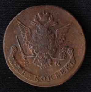 1777EMR.JPG
