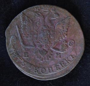 1779EMR.JPG