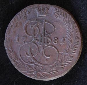 1781EM.JPG