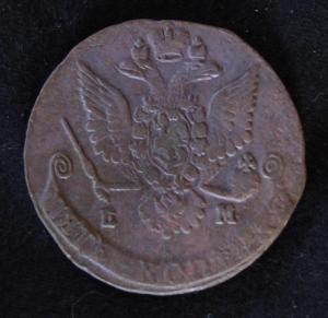 1781EMR.JPG