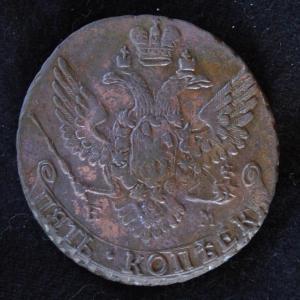 1789EMR.JPG