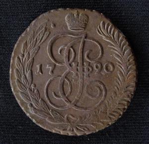 1790AM.JPG