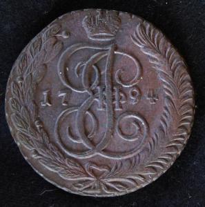 1794AM.JPG
