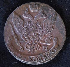 1794AMR.JPG