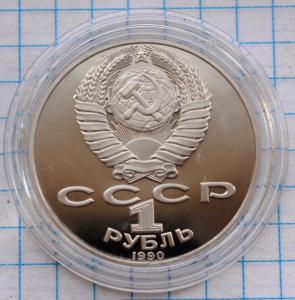 DSC_4211 (Custom).JPG
