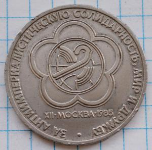 DSC_4212 (Custom).JPG