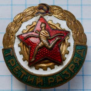 DSC_4663 (Custom).JPG