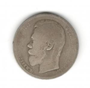 1 рубль.jpg