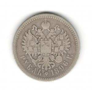 2 рубль.jpg