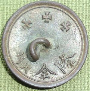 CIMG1893 (2).JPG