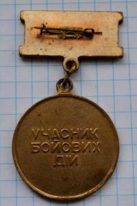DSC_4876 (Custom).JPG