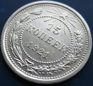 15-1921,0.JPG