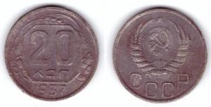 20 копеек 1937.jpg