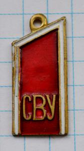 DSC_4863 (Custom).JPG