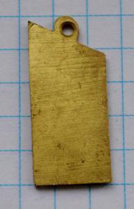 DSC_4864 (Custom).JPG