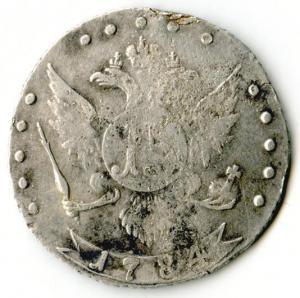 15 копеек 1784 год.jpg