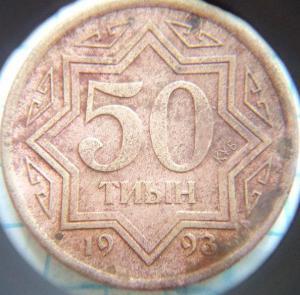 DSC04452.JPG