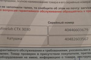 DSC06141.JPG