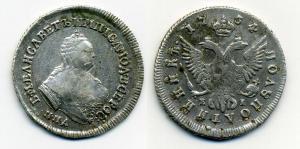 Полуполтинник 1754.jpg