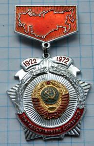 DSC_5079 (Custom).JPG
