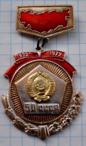 DSC_5090 (Custom).JPG