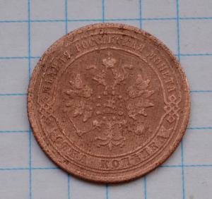 DSC_5175 (Custom).JPG