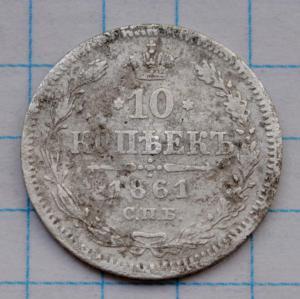 DSC_5172 (Custom).JPG