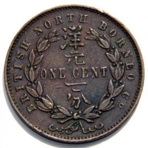 1 Британское Северное-Барнео 1цент 888г.jpg